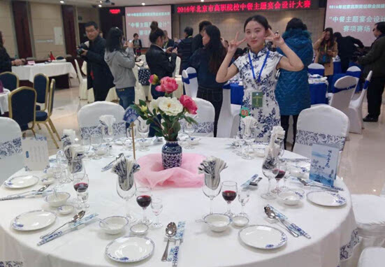 今年的赛事以中餐主题宴会设计为