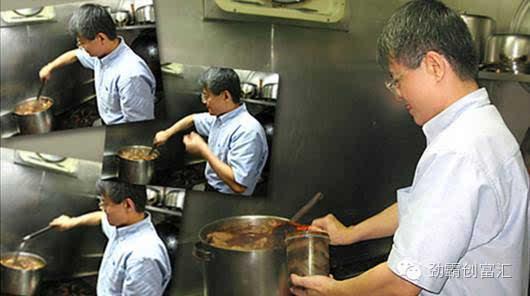 面吃腻了么? 台湾的一碗牛肉面现在卖2000元