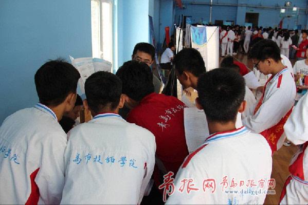 """青岛技师学院举办校园招聘会 企业提前揽""""金蓝领"""""""