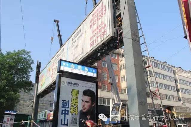 除了机动车,非机动车乱停乱放外,大型跨路广告和塔体广告侵占城市公共