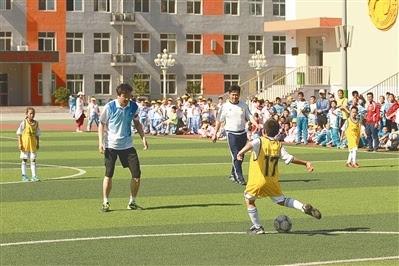 """""""中国梦 足球梦 我的梦""""密云第二小学足球文化大讲堂活动当日举行,有"""