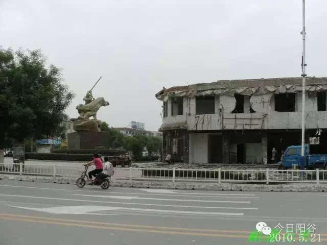 阳谷县多少人口_山东省阳谷县第一人民医院