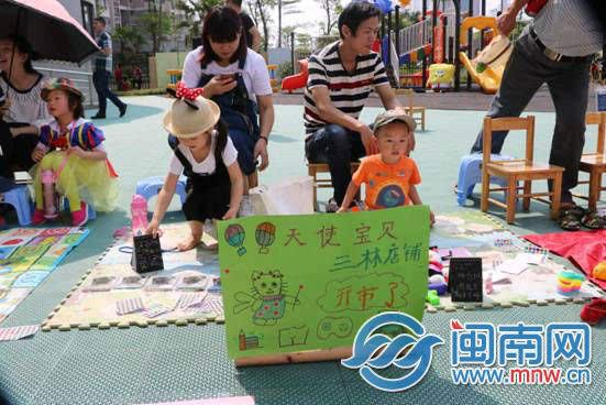 幼儿园跳蚤市场开市啦!
