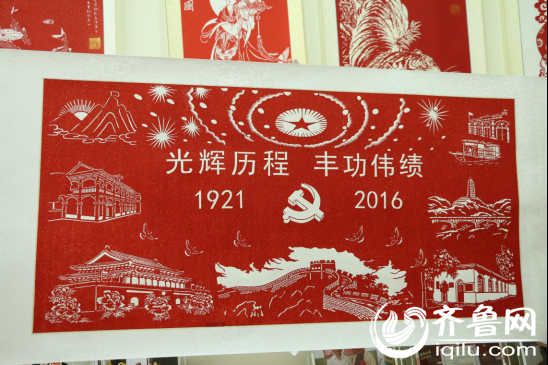 """张跃广:传承非遗剪纸技艺 描绘精彩""""中国梦"""""""