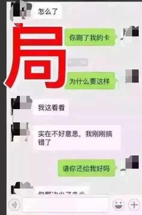 虐!今天微信红包上限520元!  官方紧急提醒:微信