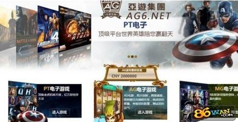 与时俱进ag平台推mg老虎机游戏客户端!