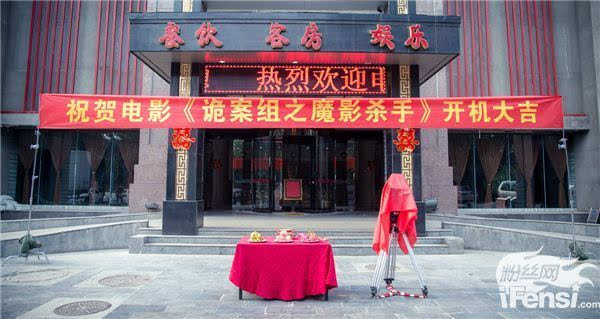 《诡案组之魔影杀手》打造中国版X档案-搜狐
