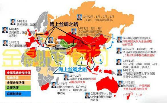 日本 美国 俄罗斯的领土面积和人口是多少