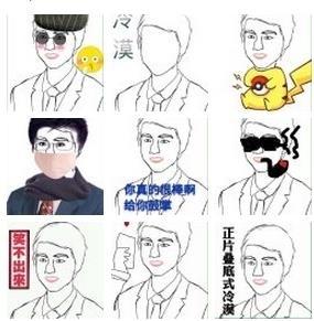"""[消息]鹿晗李易峰吴亦凡tfboys…娱乐圈的那些""""灵魂画"""