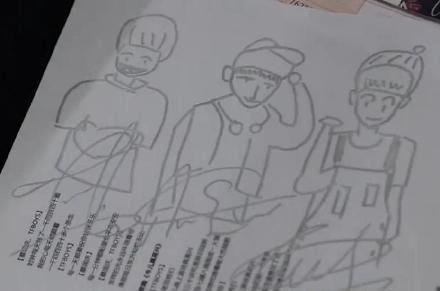 [消息]鹿晗李易峰吴亦凡tfboys…娱乐圈的那些