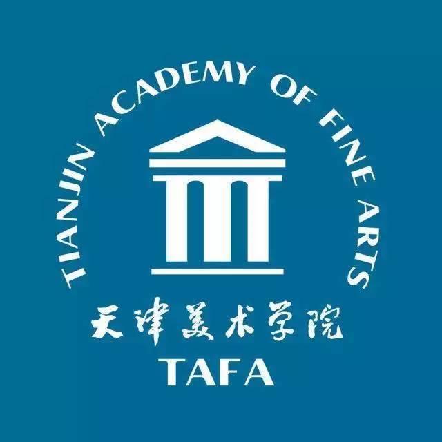 在花园 天津美术学院2016毕业季重磅来袭