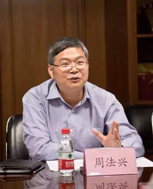 中国财经出版传媒集团党委书记,董事长周法兴致辞