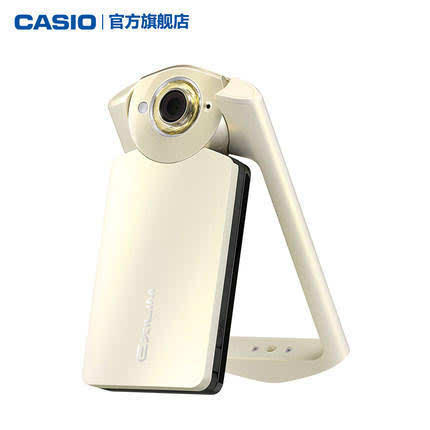 自拍神器!Casio卡西欧EX-TR550数码相机