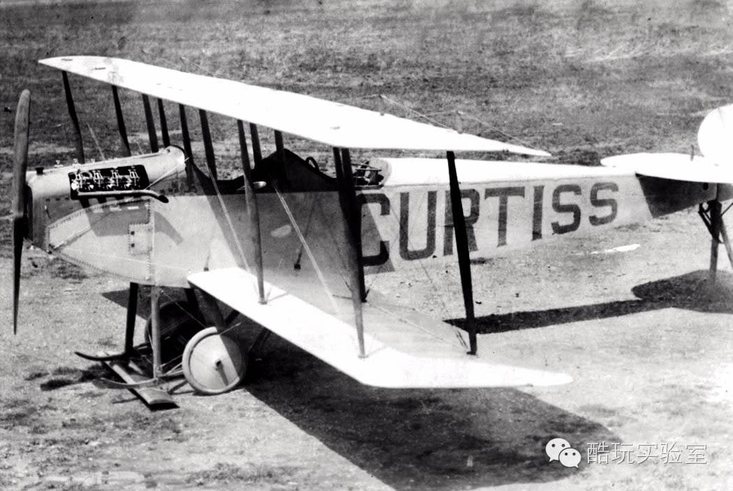 莱特兄弟发明了飞机,
