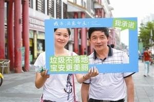 福永台湾美食街怎么样图片