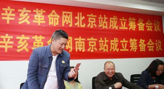 赵永刚先生(左)与黄鲁淳先生视频互动(摄影:刘建林)图片