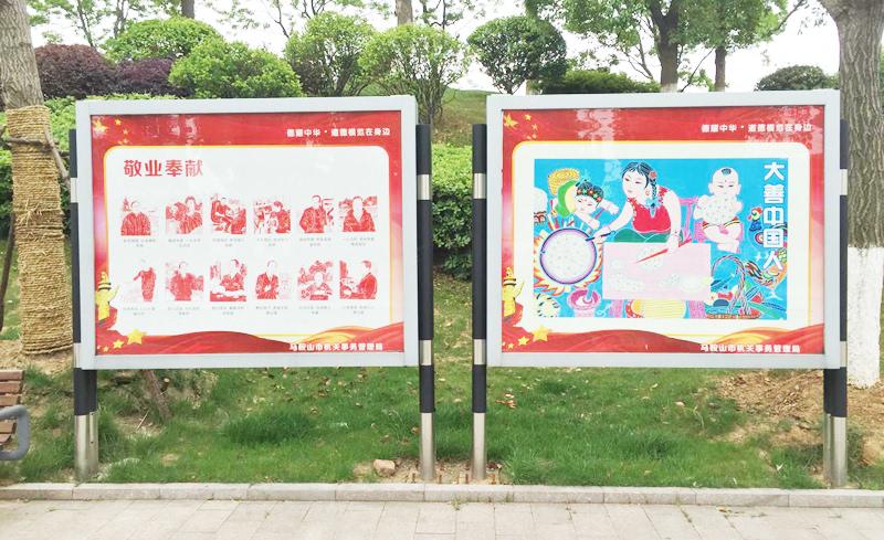 """""""图说我们的价值观""""和""""梦娃""""系列公益广告,使""""我的中国梦""""和核心价值"""