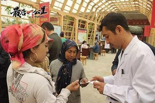 乡村医生:我有一个维吾尔族名字叫贾帕尔