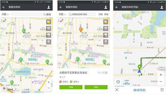 微信h5 调用地图导航_微信网页调用地图导航_微信网页调用地图导航