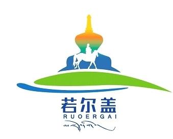 姓名:邓群锋 姓名:雍自高 禇兴彪(广西大学) 早前报道 若尔盖形象logo