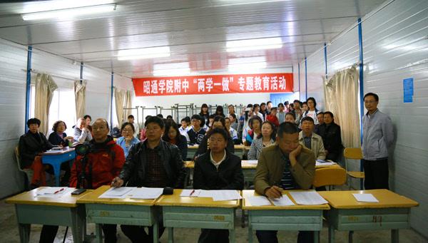 """教室举行""""我的中国梦""""演讲比赛活动,来自该校高一、高二年级的"""