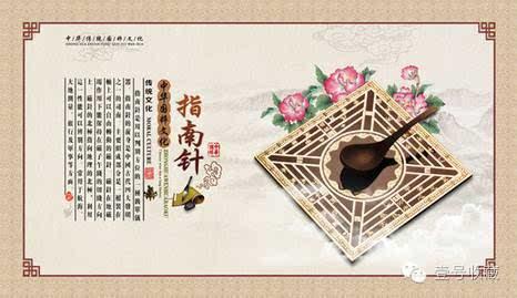 是古代汉族劳动人民的重要创造