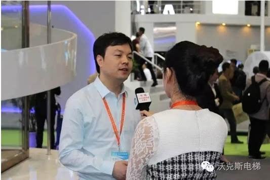 沃克斯电梯惊艳亮相2016中国国际电梯展览会