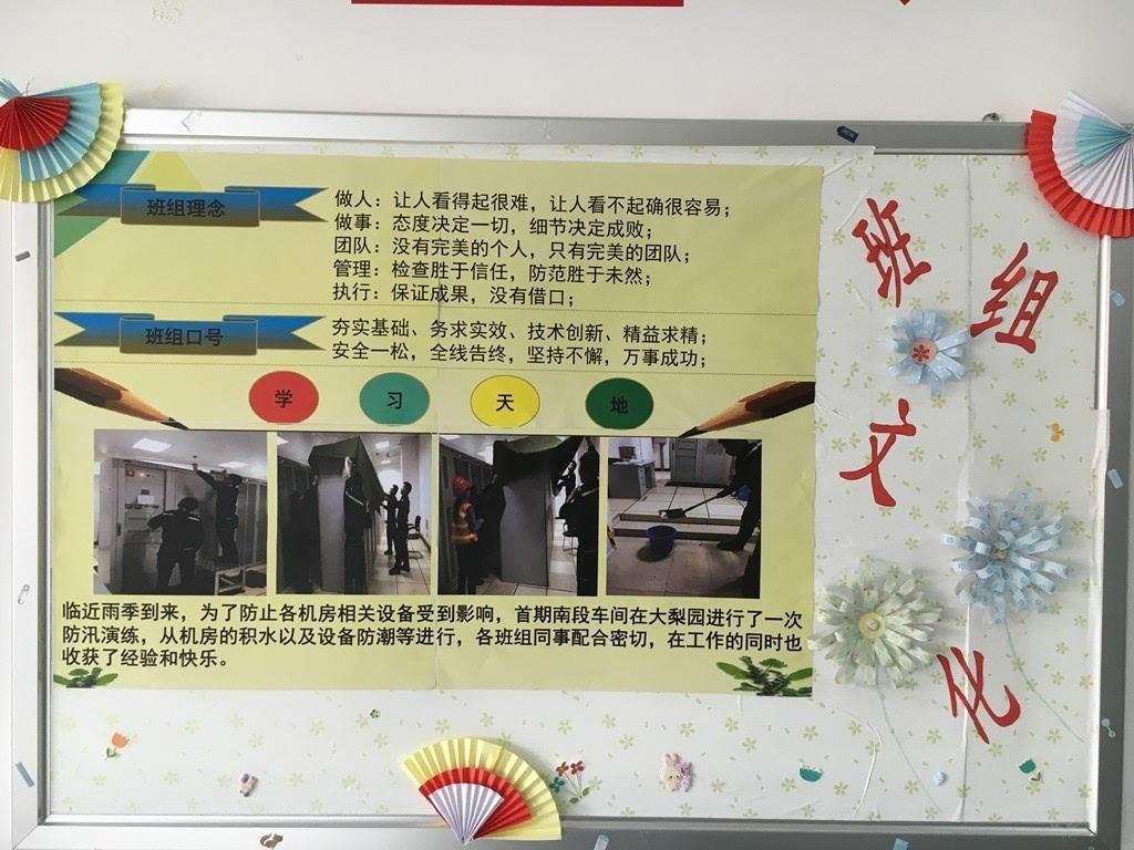 http://mt.sohu.com/20160524/n451254184.shtml mt.sohu.com true 搜狐媒体平台 http://mt.sohu.com/20160524/n451254184.shtml report 3868 在五四青年节与汛期到来之际,为进一步强化通信中心全体员工防汛应急意识,提高汛期抢险救灾的能力,通过宣传让全体员工了解防汛知识,强化防汛意识,确保通信设备安全