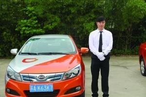 现在南京还招聘新车送车驾驶员吗?