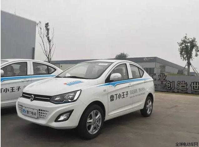 26日全国小型电动车测试大赛看雷丁高清图片
