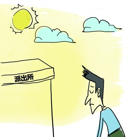 动漫 卡通 漫画 设计 矢量 矢量图 素材 头像 450_478