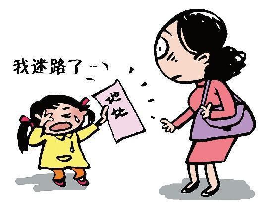 放学回家与奶奶走散 六岁女童背出妈妈电话找回家