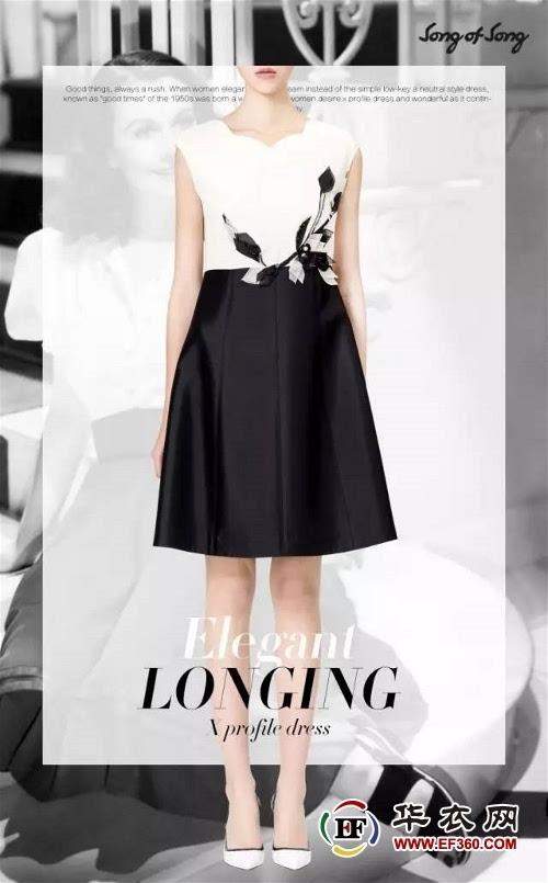 歌中歌x廓形连衣裙:释放优雅渴望图片