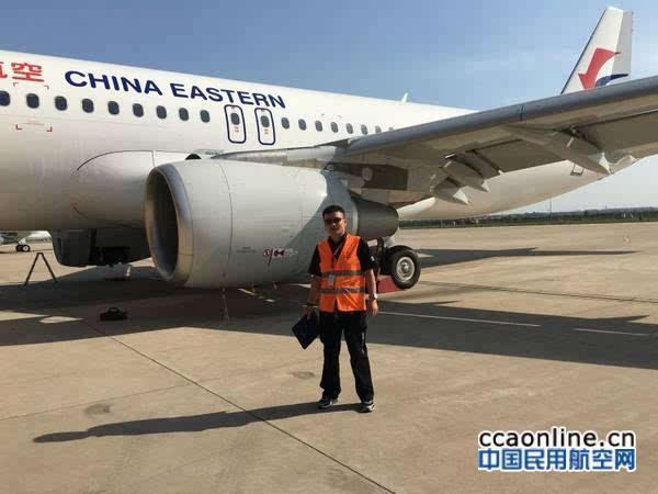 这架飞机是从天津调机