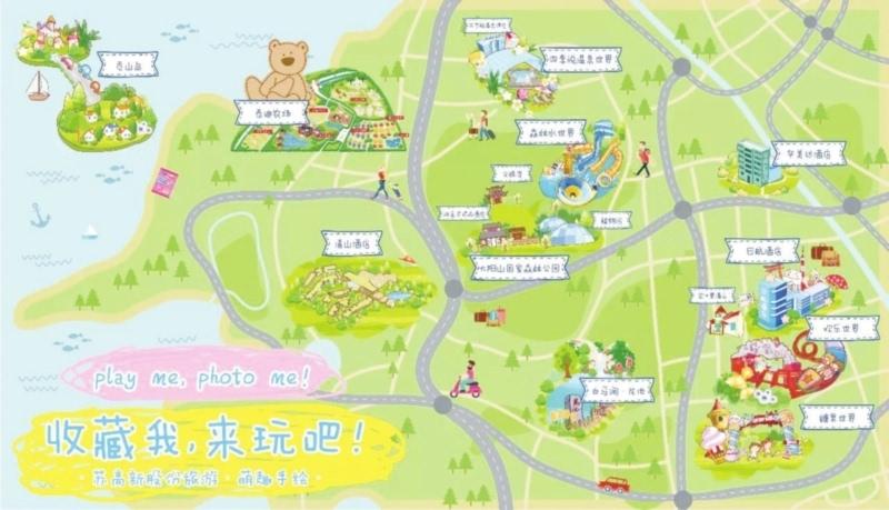 近日,一位美女设计师,手绘了一套苏州高新区q版地图,生动形象地展示了