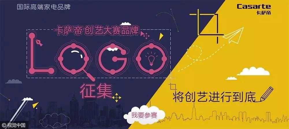 白塔寺项目logo征集 图/视觉中国 一个