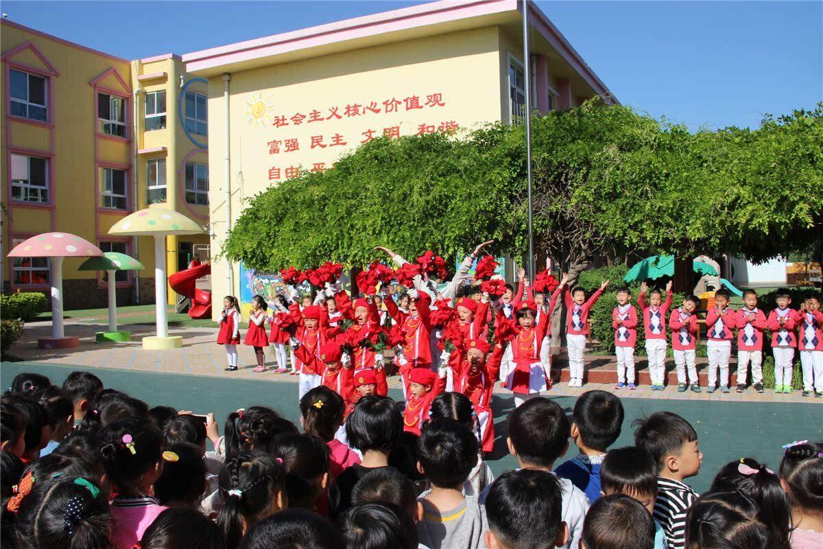 同唱核心价值歌,携手共筑中国梦.