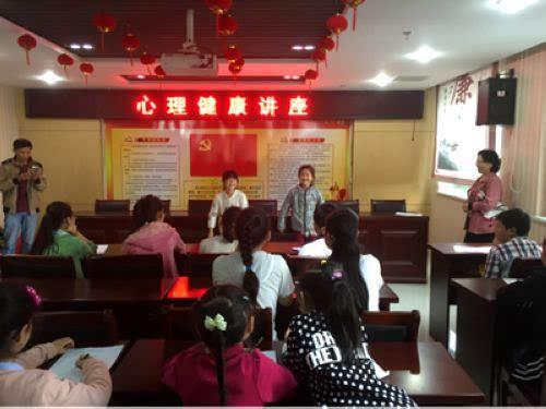 芜湖举办未成年人心理健康讲座 促进开心阳光成长