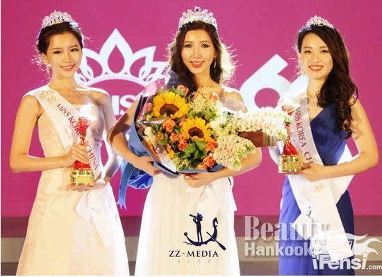 2016韩国小姐中国地区选美大赛完美收官