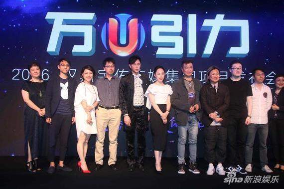 孙杨vcr宣布正式加入娱圈图片