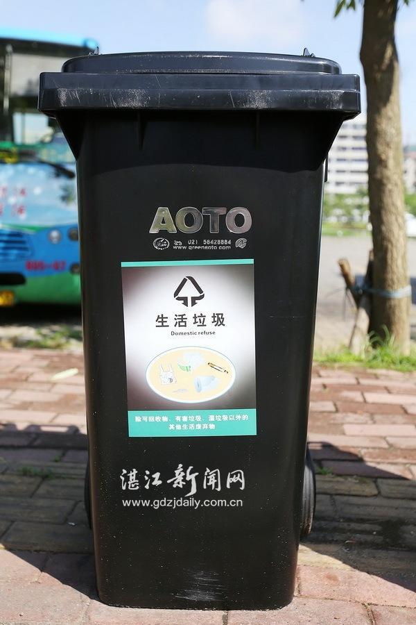 饮料瓶垃圾桶标签