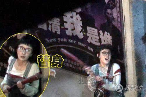 造型 孙俪版 哈利波特 狂虐 朋克 邓超