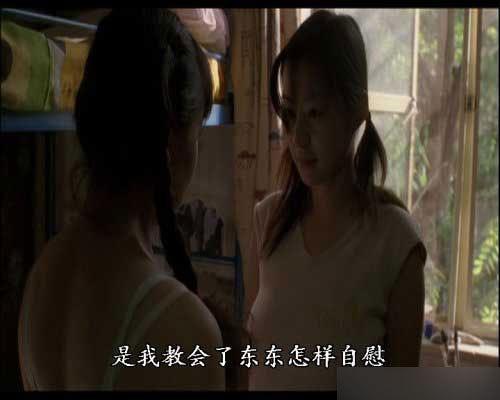 郝蕾邓超分手原因 女方拍戏尺度过大_邓超为什么不喜欢郝蕾