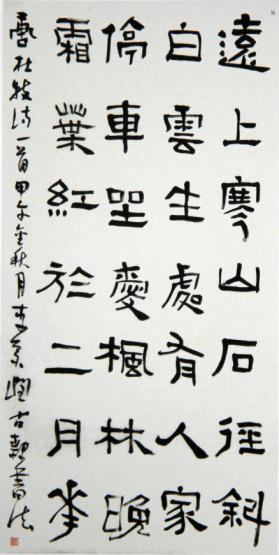 滨州市庆祝建党95周年暨创建全国文明城市美术 书法 摄影征稿启事
