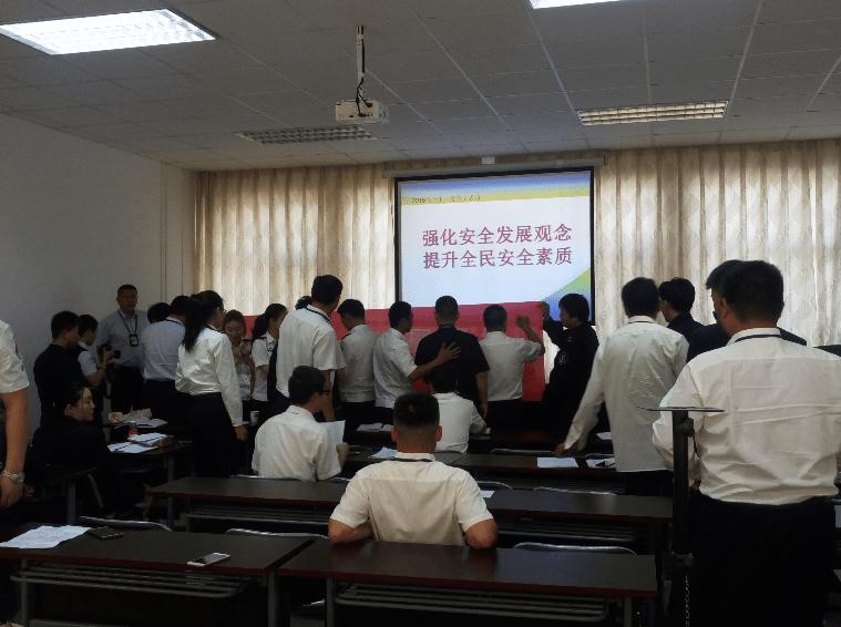 【安全生产月演讲比赛活动总结】