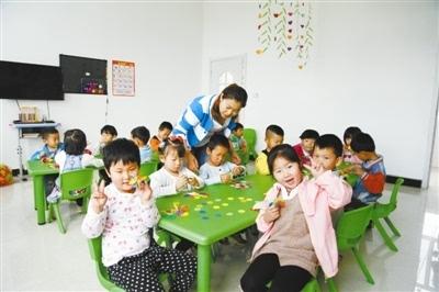 幼儿园里真快乐