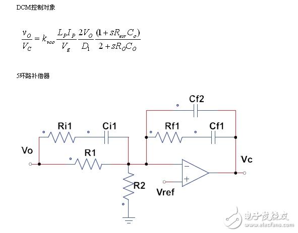 反激开关电源架构与电子电路设计盘点