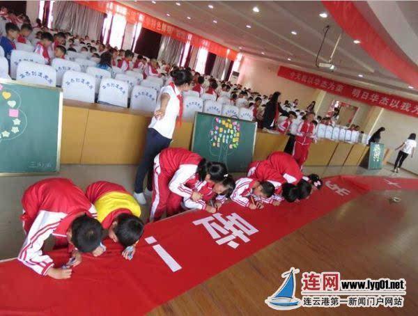 华杰双语学校举行三年级学生十岁成长仪式