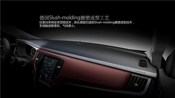 荣威RX5内饰解读 真正的互联网汽车原来长这样图片 27658 600x337