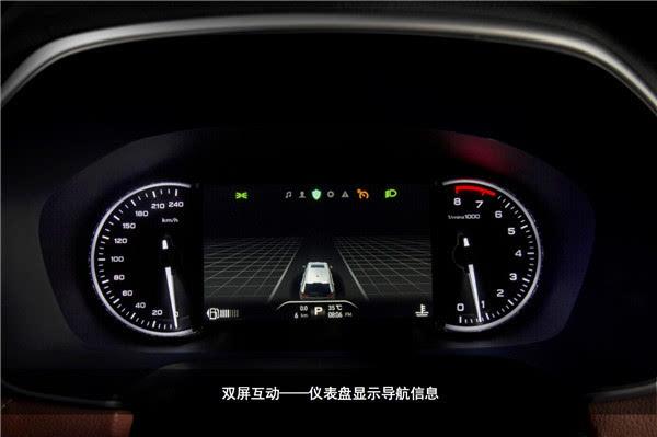 荣威RX5内饰解读 真正的互联网汽车原来长这样图片 29445 600x399